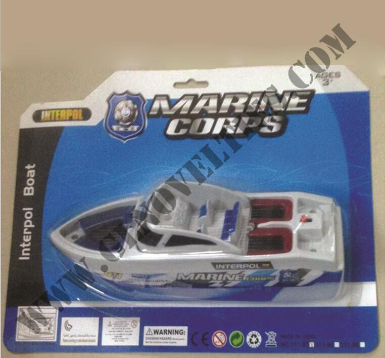 Battery Operated Speedboat GL-5708