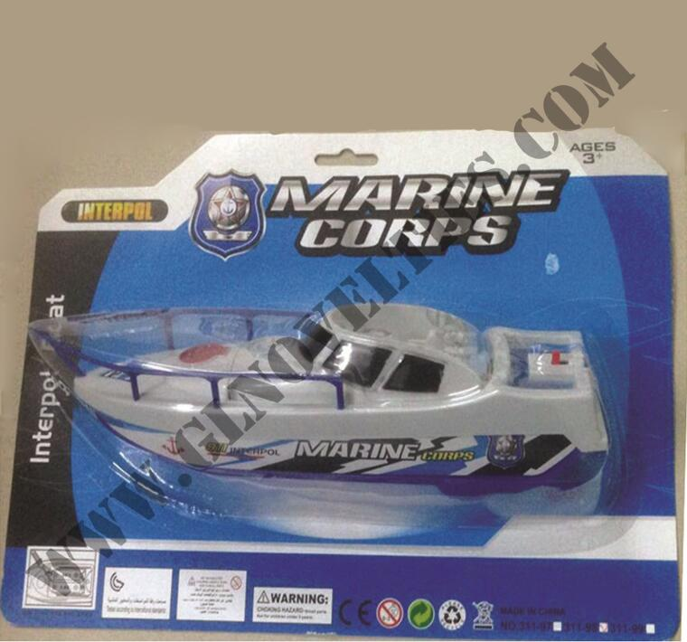 Battery Operated Speedboat GL-5709