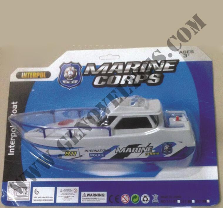 Battery Operated Speedboat GL-5710