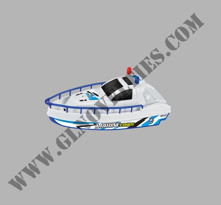 Radio Control Boat with 4 Channels GL-5713