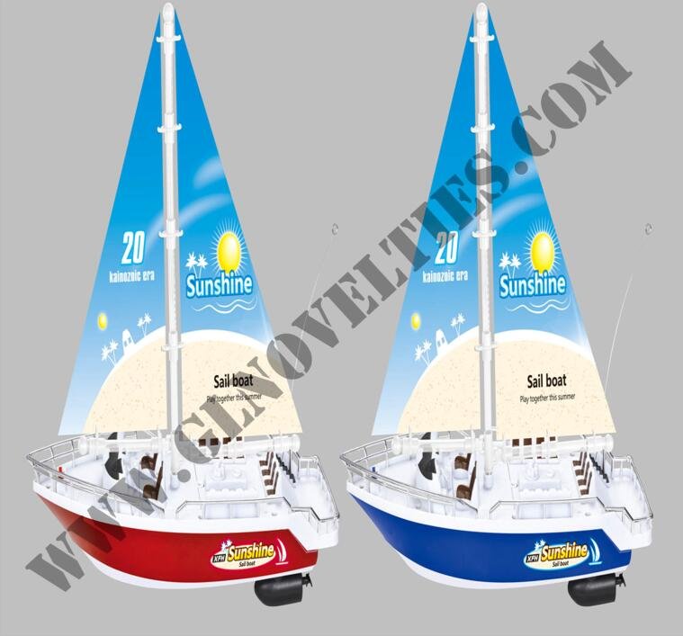 Radio Control Sailboat GL-5716