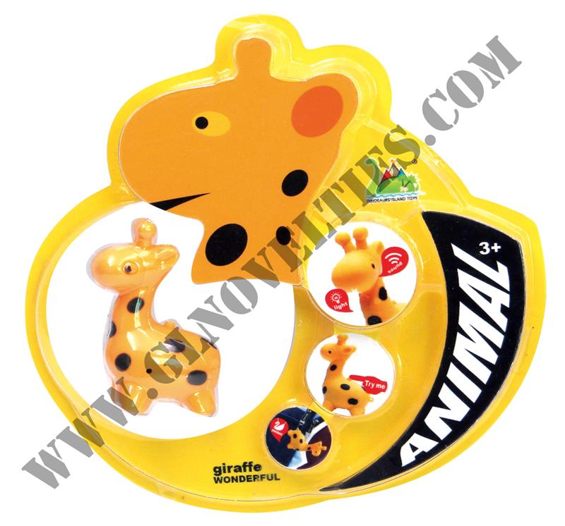 Light Up Funny Animal Toys Series XY-7406