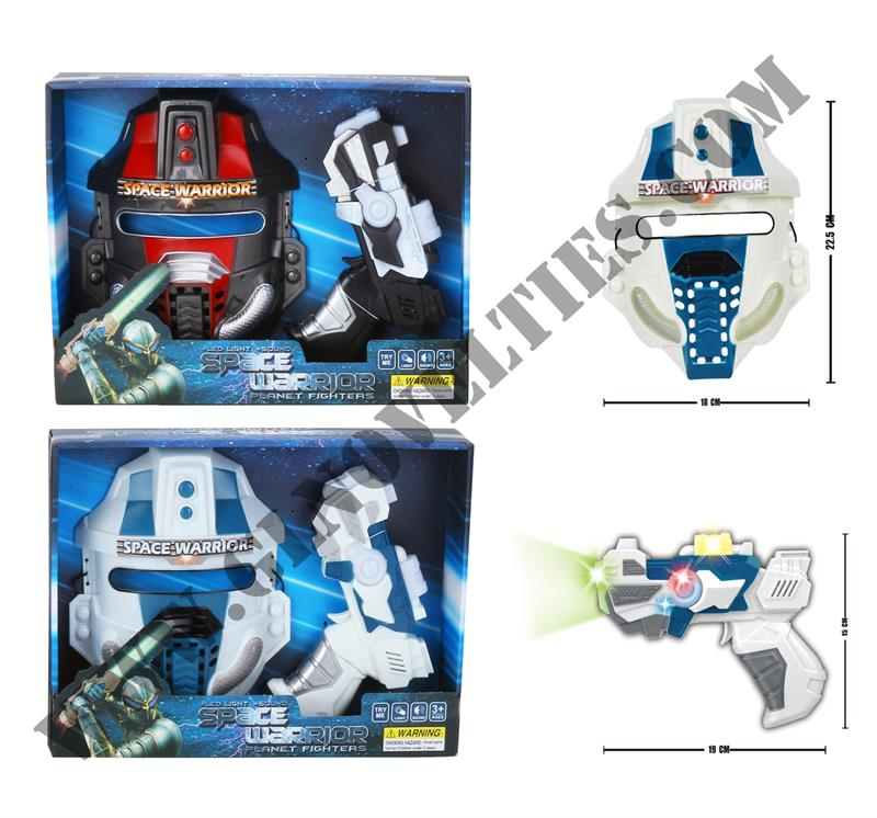 Light Up Space Warrior set XY-1879
