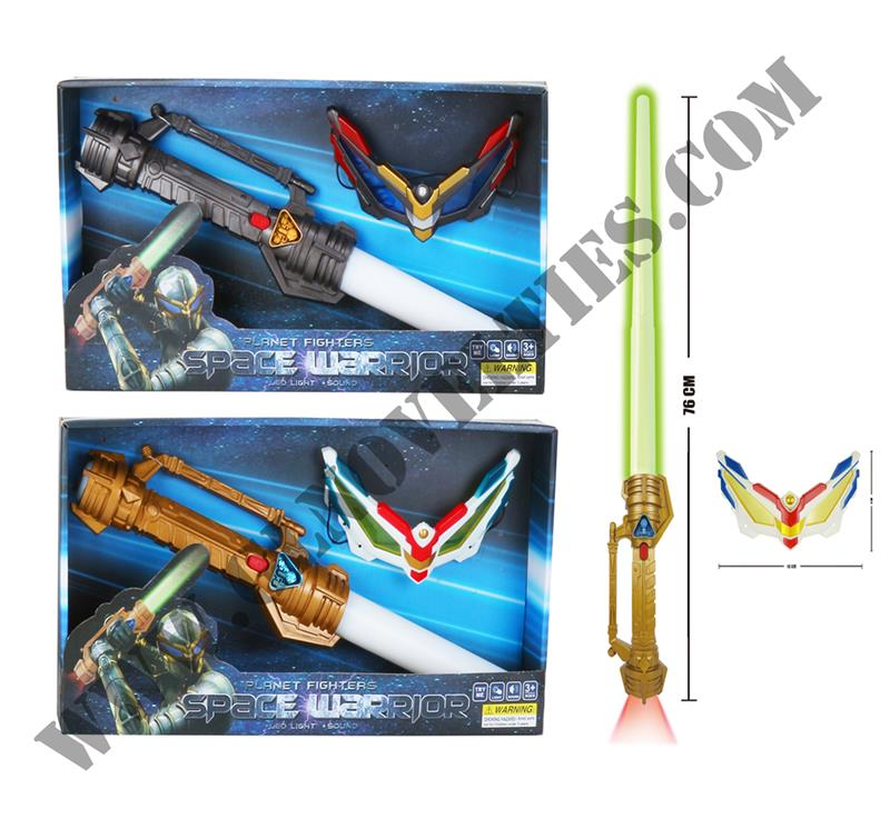 Light Up Space Warrior Set XY-1881