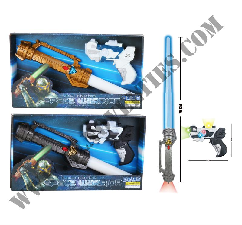 Light Up Space Warrior Set XY-1882