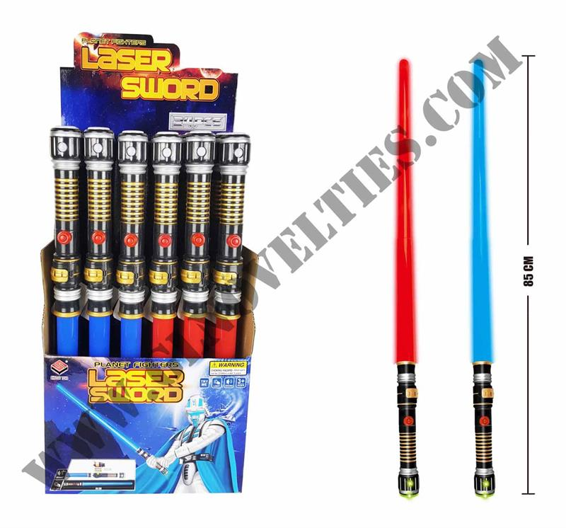 Light Up Space Laser Swords XY-1886
